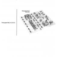 Армейская спортивная площадка, фото 1