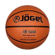 Мяч баскетбольный JB-500 №7, фото 1