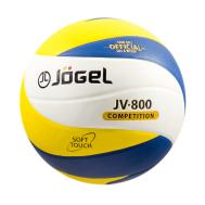 Мяч волейбольный JV-800, фото 1