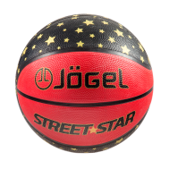 Мяч баскетбольный Street Star №7, фото 1