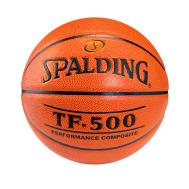Мяч баскетбольный TF-500 64-453z, №6, фото 1