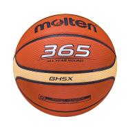 Мяч баскетбольный BGH5X №5, фото 1