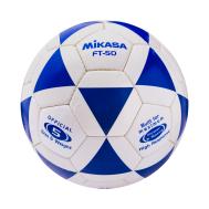 Мяч футбольный FT-50 №5 FIFA, фото 1