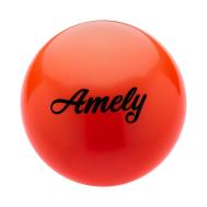 Мяч для художественной гимнастики AGB-101, 15 см, оранжевый, фото 1