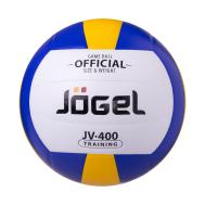 Мяч волейбольный JV-400, фото 1