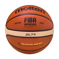 Мяч баскетбольный BGL7X-RFB №7, FIBA approved, фото 1