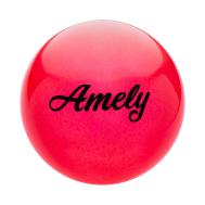 Мяч для художественной гимнастики AGB-102, 15 см, красный, с блестками, фото 1