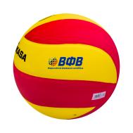 Мяч волейбольный VSV 800, фото 1
