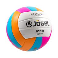 Мяч волейбольный JV-200, фото 1