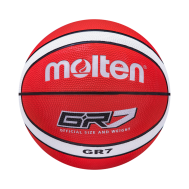 Мяч баскетбольный Molten BGR7-RW №7, фото 1