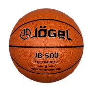 Мяч баскетбольный JB-500 №5, фото 1