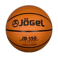 Мяч баскетбольный JB-150 №7, фото 1
