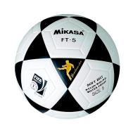Мяч футбольный FT-5 №5 FIFA, фото 1