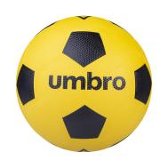 Мяч футбольный Urban 20628U №5, жел/чер/белый, фото 1