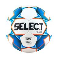 Мяч футзальный Futsal Mimas №4, фото 1