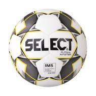 Мяч футзальный Futsal Master бел/жел/черный, фото 1