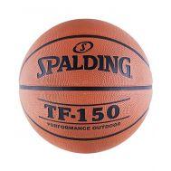 Мяч баскетбольный Spalding TF-150 №6 (73-954), фото 1