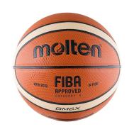 Мяч баскетбольный Molten BGM6X №6 FIBA Appr, фото 1