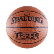 Мяч баскетбольный TF-250 №5 (74-537), фото 1