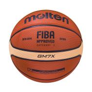 Мяч баскетбольный BGM7 №7, FIBA approved, фото 1