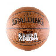 Мяч баскетбольный Silver №7, фото 1