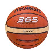 Мяч баскетбольный BGH7X №7, фото 1