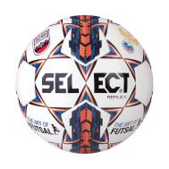 Мяч футзальный Futsal Replica №4, фото 1
