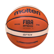 Мяч баскетбольный BGF5X №5, FIBA аpproved, фото 1