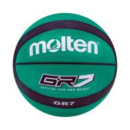 Мяч баскетбольный BGR7-GK №7, фото 1