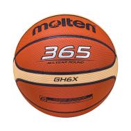 Мяч баскетбольный BGH6X №6, фото 1