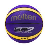 Мяч баскетбольный BGR7-VY №7, фото 1
