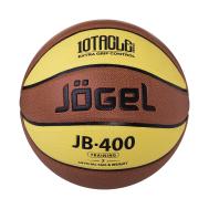 Мяч баскетбольный JB-400 №7, фото 1