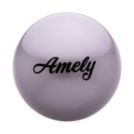 Мяч для художественной гимнастики AGB-101, 15 см, серый, фото 1