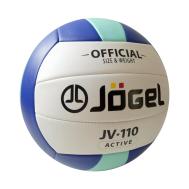 Мяч волейбольный JV-110, фото 1