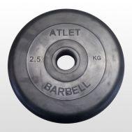 Диск обрезиненный d 51 мм черный 2,5 кг Atlet, фото 1