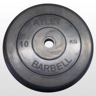 Диск обрезиненный d 51 мм черный 10 кг Atlet, фото 1