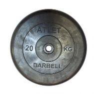 Диск обрезиненный d 31 мм черный 20 кг Atlet, фото 1