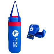 Набор для бокса Rusco, 6oz, кожзам, синий, фото 1
