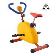 Велотренажер детский DFC VT-2600, фото 1