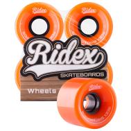 Комплект колес для круизера SB, оранжевый, 4 шт., фото 1