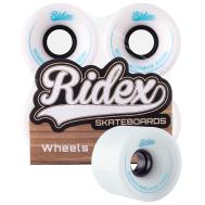 Комплект колес для круизера SB, белый, 4 шт., фото 1