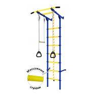 DSK Пристенный (с массажными ступенями) Синий/Желтый, фото 1