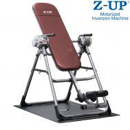Инверсионный стол Z-UP 3, 220В, Корея, серебряная рама, коричневая спинка, фото 1