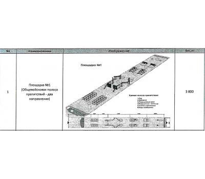 Общевойсковая полоса препятствий №1, фото 2