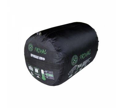 Спальный мешок Prival Привал КМФ, фото 3