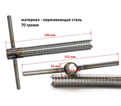 Ввертыш (неподвижная ручка,16х1,5х130 мм), фото 1