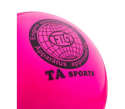 Мяч для художественной гимнастики RGB-101, 15 см, розовый, фото 2