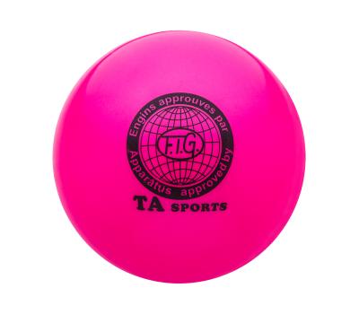 Мяч для художественной гимнастики RGB-101, 15 см, розовый, фото 1