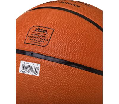 Мяч баскетбольный JB-100 №7, фото 4