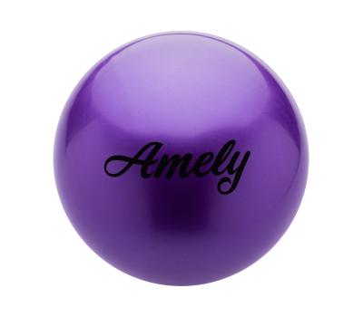 Мяч для художественной гимнастики AGB-101, 15 см, фиолетовый, фото 1